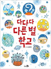 경남 독서 한마당 선정 도서
